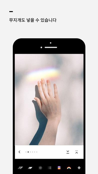 Colorow(컬로우) - 자연을 그리다 앱스토어 스크린샷