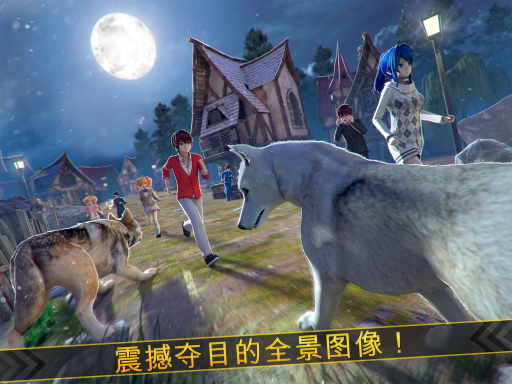 帮助我们wolf.io从这个动漫动物模拟器抄底逃! 狼队使他们的生活在地球上最偏远的地方。他们是高大,强壮和聪明,知道什么时候该进攻。这种危险的动物有充足的理由总是害怕人类:他们用来攻击村庄狩猎农场动物....但是,这些年来都没有了。如今狼快到熄灭人类狩猎,也有世界上少数几个地方,他们可以自由地生活。 在这个游戏中的动物我们回到那些伟大年,在那里狼是危险的食肉动物和谁住在小村庄的人构成真正的威胁。这个模拟器再现了中世纪狼的追捕。 体验生活作为捕食者被人类的生存比赛追杀,无处可失败! - 选择一个可怕的 w