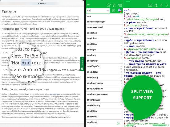 german-greek dictionary online free