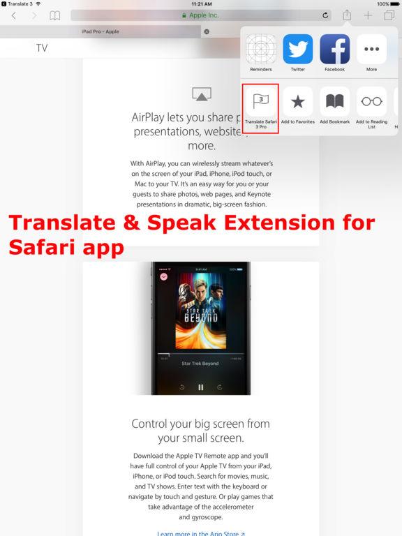 Translate 3 for Safari (Translate & Speak Web) Screenshots
