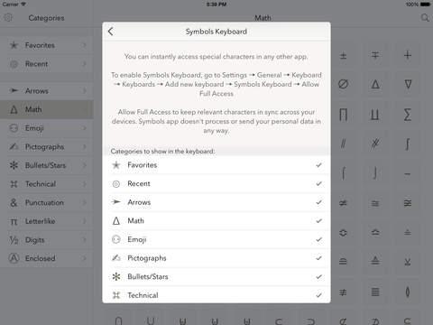 Symbols — текстовые символы для iPhone и iPad Screenshot