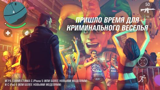 Gangstar: Новый Орлеан — Экшн! Открытый Мир Онлайн Screenshot