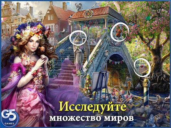 Hidden City®: Загадка Теней Скриншоты8