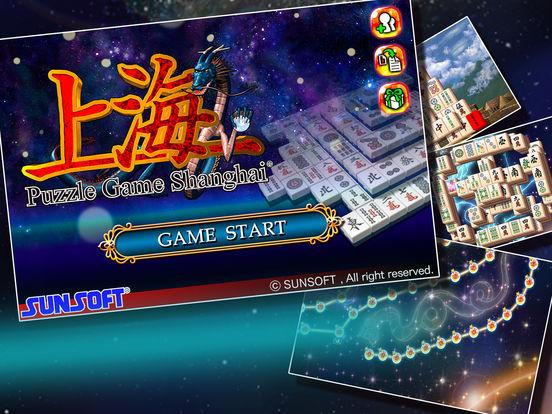 Mahjong Shanghai Free iPad Screenshot 4
