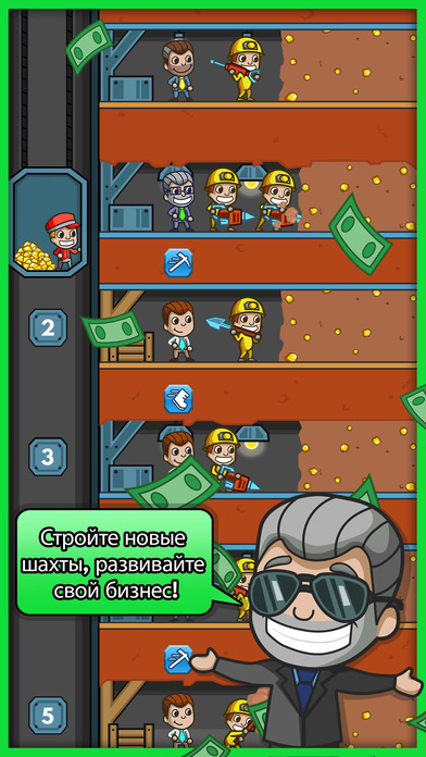 Idle Miner Tycoon - A Clicker Adventure Screenshot