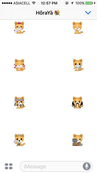 Mango Tiger Stickers screenshot 2
