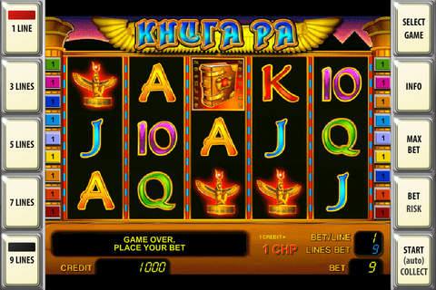 33 Слоты Игровые Автоматы