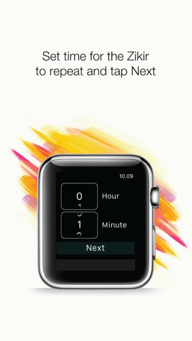 Zikir Reminder for Apple Watch screenshot 3