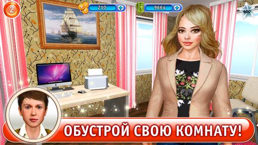 Универ Screenshot