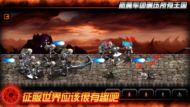 魔王 Screenshots