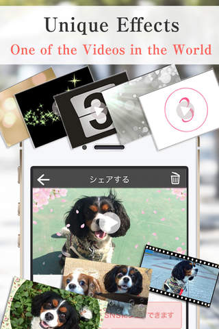 動画作成はFABIA screenshot 2