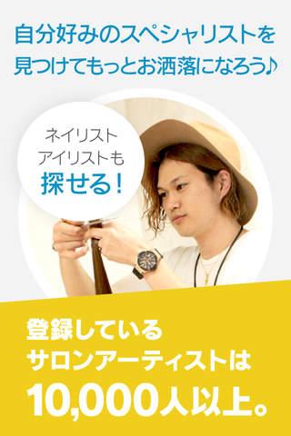 minimo(ミニモ)/サロン予約 screenshot 3