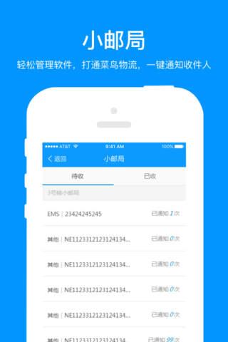 神鲸 screenshot 4