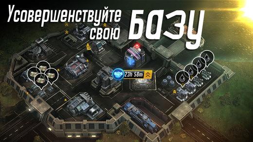 League of War: Mercenaries Screenshot