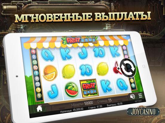 igrovie-avtomati-dzhoykazino-1