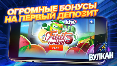 Slots - Catch núi lửa may mắn Games free for iPhone/iPad screenshot