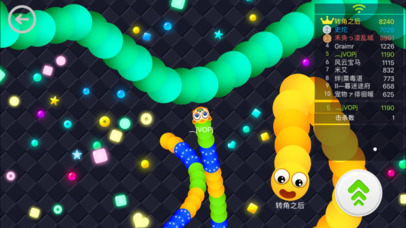 Screenshot 4 Snake Battle OL