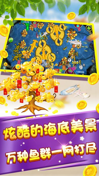 Screenshot 4 疯狂捕鱼城-3D李逵金蟾捕鱼游戏大合集
