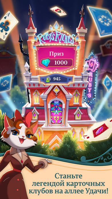 Shuffle Cats Screenshot