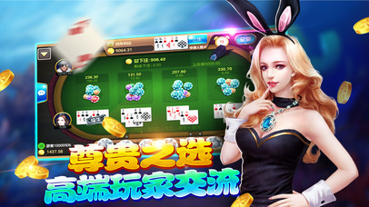 Screenshot 4 大富豪捕鱼