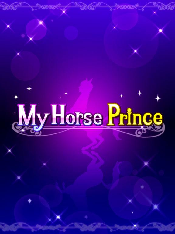 My Horse Princescreeshot 1