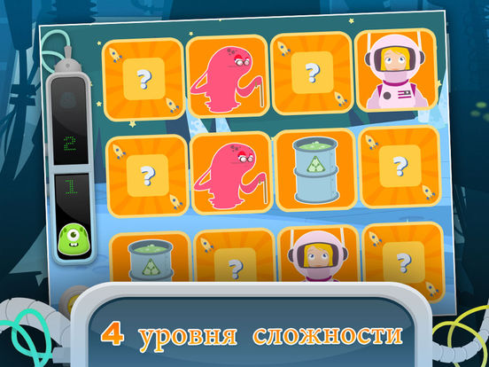 игры для малышей пазлы детей 2+ бесплатно: космос
