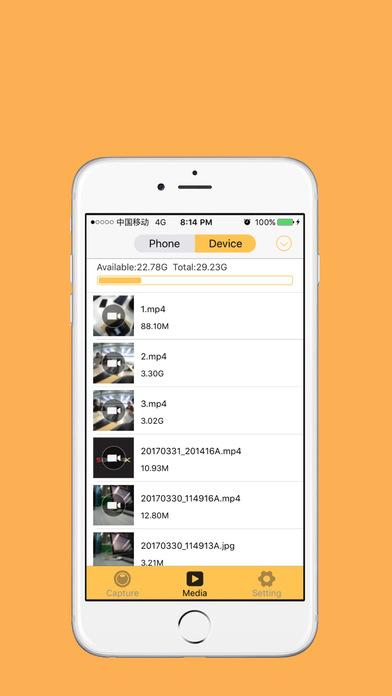 SBOX 4K PRO screenshot 2
