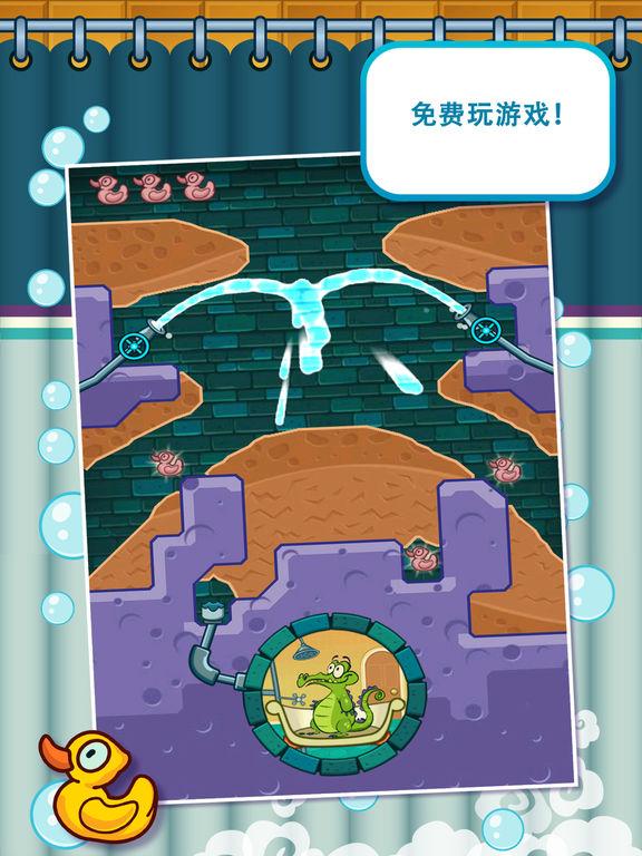 【迪士尼出品】鳄鱼小顽皮爱洗澡
