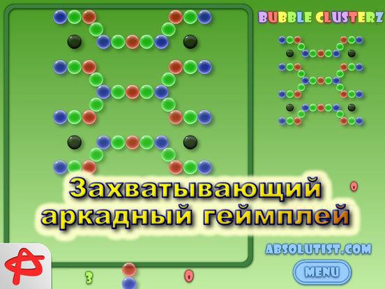 Bubble Clusterz HD - Игра Шарики для iPad