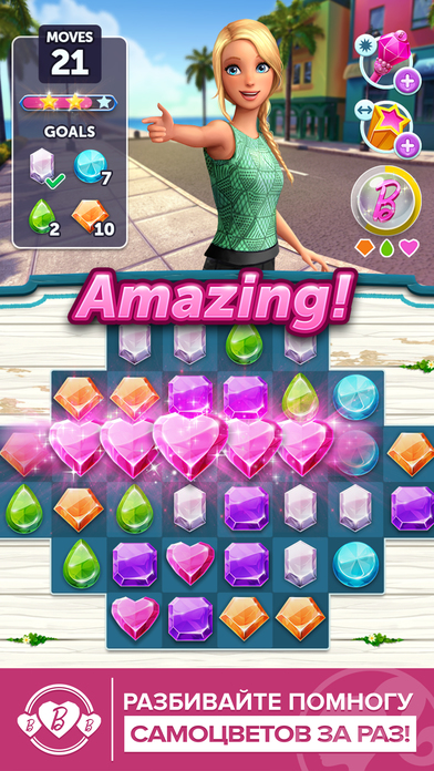 Barbie™ Sparkle Blast™ Screenshot