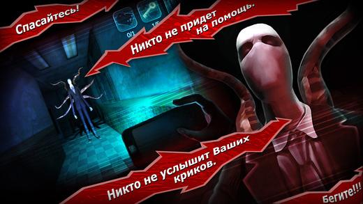 Slender Man Origins 3. Заброшеная Школа Слендермен Screenshot