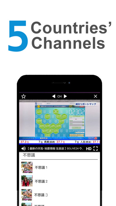 Tv app watch news movies tv shows on the app store Iplan app