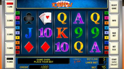 Screenshot 4 Игровые автоматы All In Slots