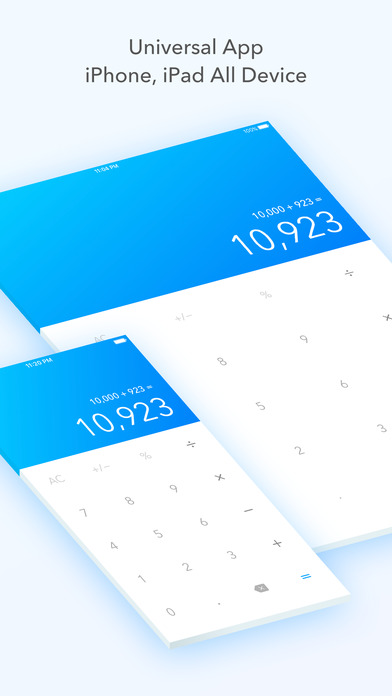 Basic 계산기 - 가장 기본에 충실한 계산기! 앱스토어 스크린샷