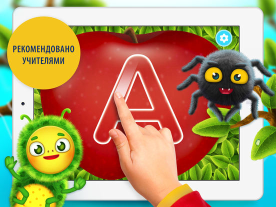 Буквонямки: учим и пишем буквы, азбука для детей