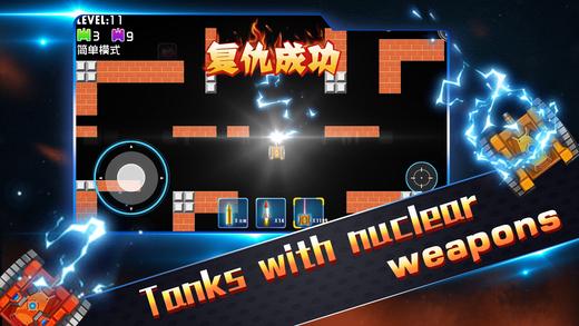 Speed Tank Screenshots