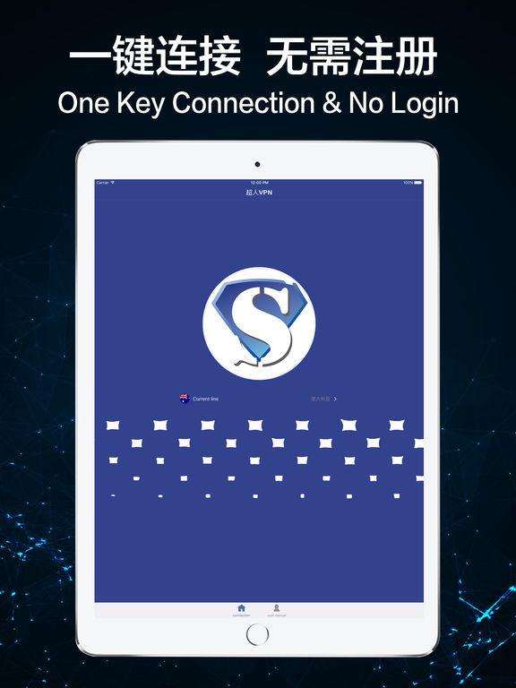 Screenshot #1 for VPN - SuperVPN