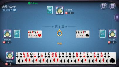 萧山双扣 screenshot