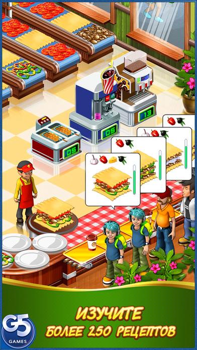 Stand O'Food® City: Ресторанная лихорадка Скриншоты5