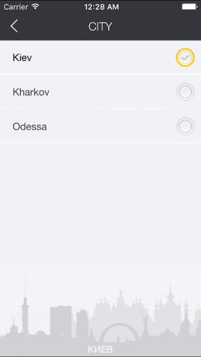 Taxioma - Такси Скриншоты5