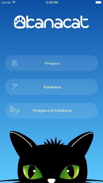 KanaCat - Japanese language game iPhone Screenshot 1