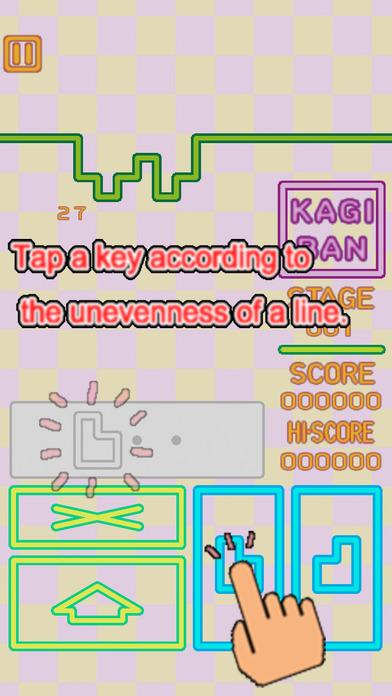 KAGIBAN iPhone Screenshot 4