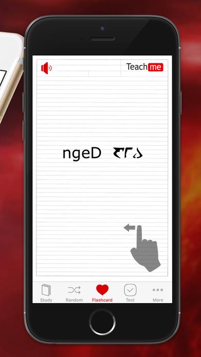 Teach Me Klingon Screenshots