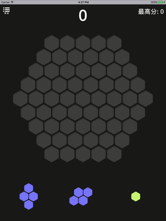 六角碎片 screenshot 5