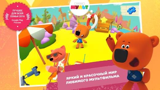 Ми-ми-мишки Screenshot