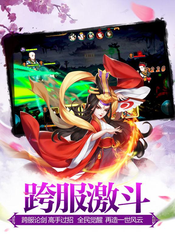 江湖红颜传-经典游戏大全