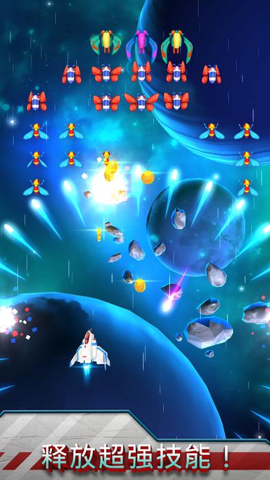 星虫战争(Galaga Wars)