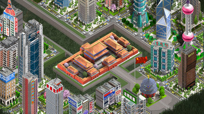 City Builder China screenshot 1