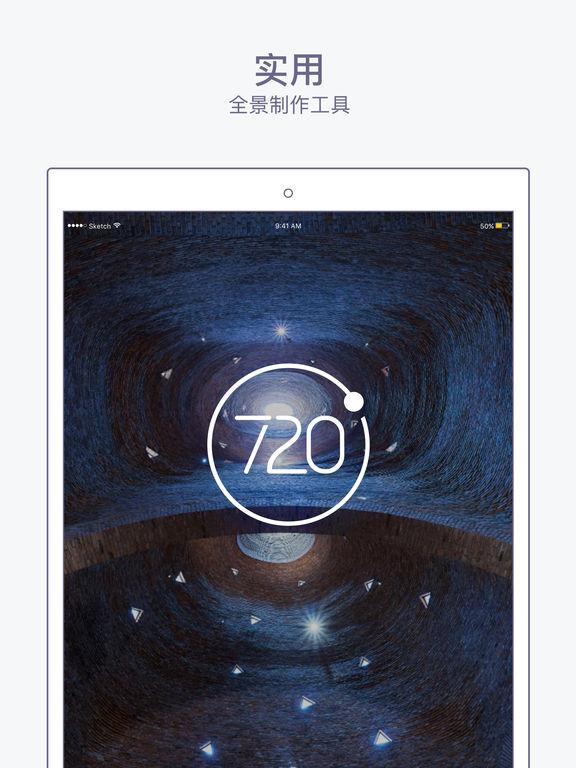 iPad 螢幕快照 1