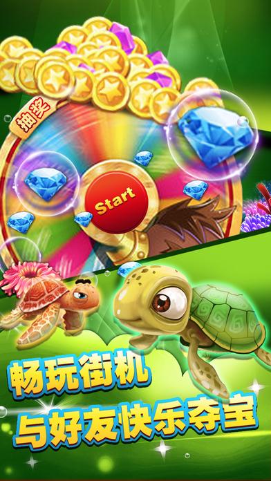 Screenshot 3 金币捕鱼大亨-超爽的掌上捕鱼棋牌游戏厅
